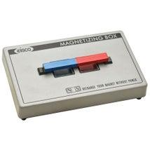 Magnetiser & Demagnetiser 50 x 50 x 30mm